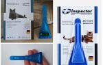 Краплі Інспектор для кішок — інструкція із застосування, відгуки, ціни