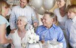 Яке весілля 42 роки: що дарують на перламутрову річницю спільного життя?