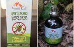 Масло Mommy Care від комарів