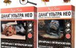 Дана Ультра Нео краплі на холку для кішок і кошенят, собак — інструкція із застосування, відгуки
