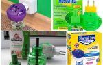 Фумігатори від бліх в квартирі — відгуки та інструкція із застосування