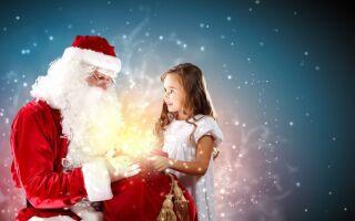 Новорічні вірші для дітей 7, 8-9 років, на ранок для Діда Мороза