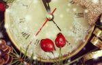 Сценарій Нового 2019 роки для старшокласників смішний і сучасний: ігри, фанти, конкурси, поздоровлення вчителів і учнів