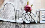 11 років — яке весілля? Як називається річниця спільного життя з дня укладення шлюбу? Вибираємо торт на Сталеве весілля