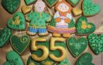 55 років — яке це весілля? Як називається така річниця спільного життя? Подарунок батькам на смарагдове весілля