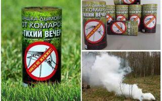 Димова шашка Тихий вечір від комарів — відгуки, застосування