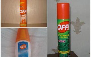 Засоби OFF від комарів