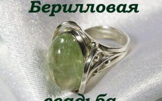 Що дарувати на 23 роки весілля? Вибираємо подарунок на Берилову річницю друзям і батькам, дружині і чоловікові?