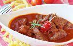 Топ-10 національних Угорських страв і де їх знайти