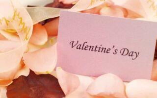 День Святого Валентина — історія виникнення свята