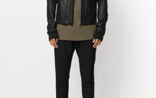 Одяг Rick Owens: як вибрати розмір, большемеріт або маломеркі, де купити