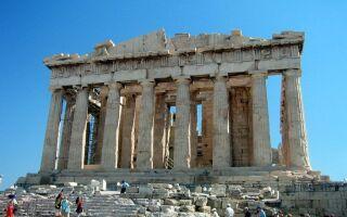 Афіни, найдавніший центр Греції, які місця найкраще відвідати?