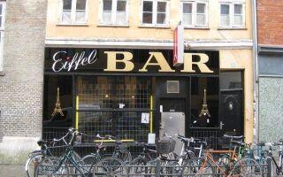 10 кращих барів (бодёгов) Копенгагена