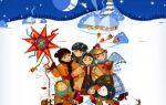 Поздоровлення на Різдво Христове в віршах короткі, красиві для смс