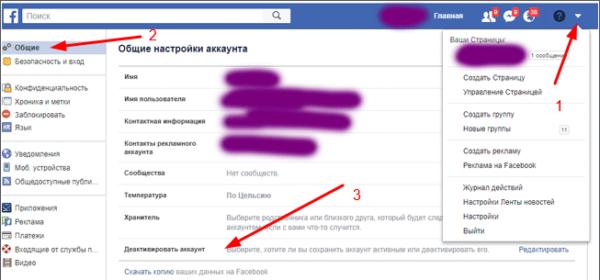 Деактивація аккаунту фейсбук